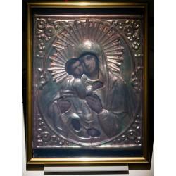 Orthodox icon 15x20cm (by Vladimir)